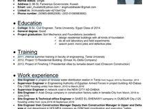 مهندس مدني موجود بالكويت