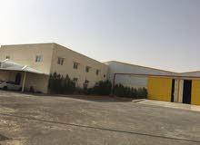 مصنع مواد غذائية للتنازل و التقبيل (مباني فقط )