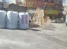 محلات ابو ابراهيم لمواد البناء
