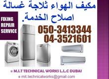 جميع العلامات التجارية مكيف الهواء خدمة صيانة مركز الصيانة في دبي