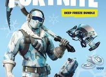 حزمة الثلج بسعر منافس