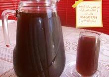عصير الكركديه و التمر الهندي البارد