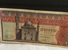 عملات مصريه نادره جدا من سنه 1960