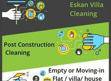 خدمات التنظيف العميق