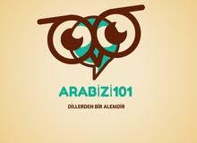 دروس خصوصية لغة عربية وإنجليزية وتركية