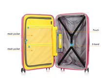 شنطة سفر bg travel luggage