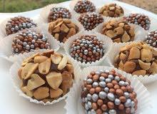 نخدم في طلبيات حلويات للمناسبات