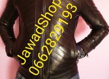 Jackets en cuir original / jald