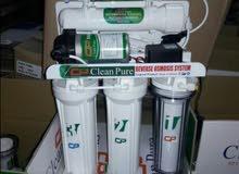 water purificatin equipment
