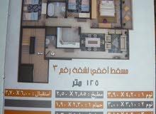 شقة 125 متر بشارع بطرس ادفع 50% والباقى على سنة ونصف