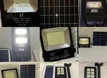 للمزارع والعزب والرحلات كشافات الطاقة الشمسية