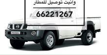 وانيت توصيل اغراض الكويت66221267 _توصيل للمطار
