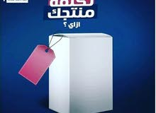 نظام محاسبة للشركات و المحلات التجارية كامل برنامج عربى و انجليزى