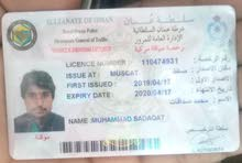 i want jop in oman i have a licence