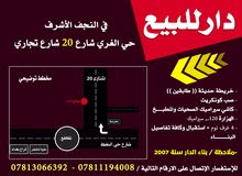 Luxurious 200 sqm Villa for sale in Najaf