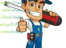 الزرقان للصيانة والخدمات العامة  تنظيف خزانات تنظيف سجاد تمديدات مياه وكهرباء