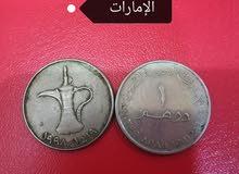 عملات معدنيه عربيه واجنبيه منوعه