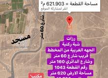 للبيع أرض في رزات التوزيع الجديد الجهه الغربية من المخطط وقريب جدا من شارع 60م