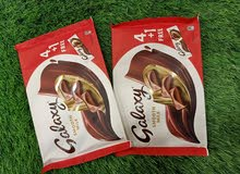 عرض لعشاق شوكولاته galaxy(4+1 free)