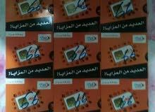 بطاقات جوال 0666