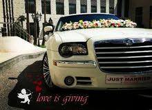 كرايسلر للأفراح الأعراس والمناسبات
