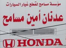 قطع هوندا HONDA PARTS