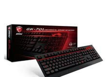 keyboard-msi-Gk701