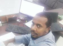 أبحث عن عمل عمر أبوعلامة أحمد  ،، سوداني الجنسية