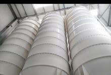 مصنع مكرونة انتاج 70 طن بوميا