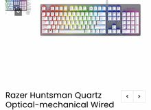 razer white mechanical keyboard