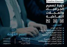 دورة مقدمة من مركز اكسلنس ستار للتدريب و الاستشارات في دبي