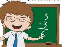 مدرس رياضيات جميع المراحل الدراسية والجامعة خبرة طويلة
