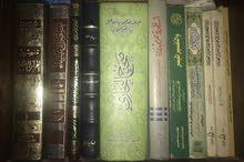 كتب اسلامية للبيع