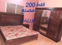 غرف نوم ماستر فقط 200 دينار