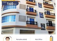 شقة للايجار   بالمعبيلة  شارع نيستو ومسقط  مول