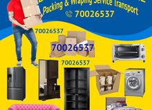 Doha moving service call 70026537