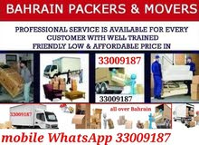 house villa office shop store flat and apartment shifting all over Bahrain