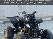 رابتر 660 cc للبيع 6500 درهم