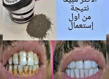 مسحوق تبيض الاسنان في مدة قصيرة