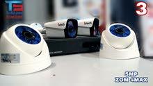 منظومة كاميرات مراقبة متكاملة وبسعر مغري جدا