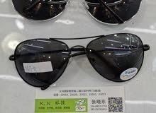 نظارات بالجملة