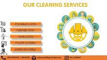 شركة اليت العالمية للتنظيف والتعقيم باسعار مناسبة للجميع