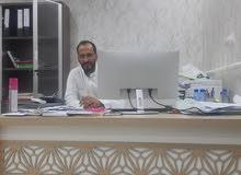 مدير مالي ومراجع حسابات يمني خبرة اكثر من عشرين سنة