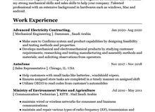 مهندس ميكاترونكس يبحث عن عمل