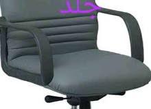 عرض كراسي المكتب متوفر لدينا 3 أنواع من الكراسي انت اختار ونحن نوصل ونركب