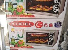 فرن يوسيل التركي مقاس 33 لتر