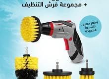 مفك كهرباء Crown + مجموعة فرش التنظيف