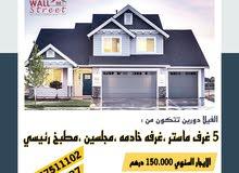 للايجار فيلا سكنية منطقة الرياض اول ساكن