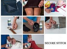 Secure Stitch – بديل الابرة والخيط