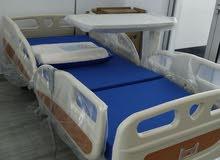 أحصل على سرير طبى بضمان ثلاث سنوات
